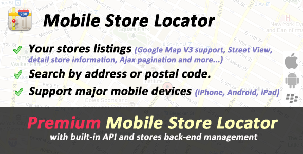 ✅ Mobile Store Locator Nulled