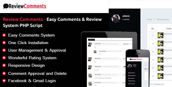 ✌Review Comments – Easy Comments & Review System PHP Script Nulled