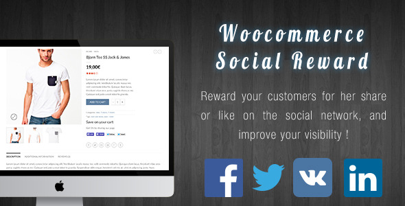 ✌Woocommerce Social Reward / Coupon Nulled