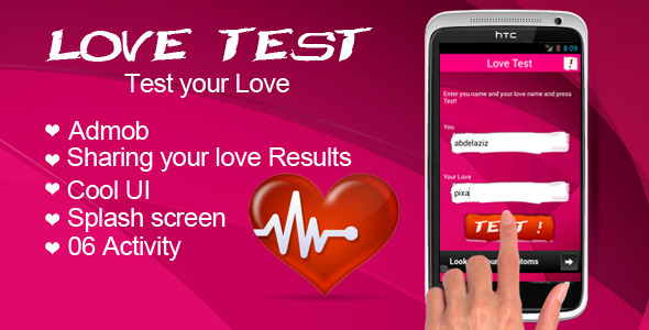 ✅ Love Test with AdMob Nulled
