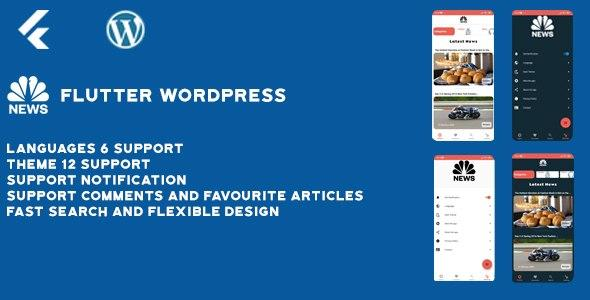 ✅ Flutter wordpress app (Android & ios) Nulled