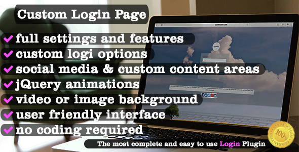 ✨Custom Login Page for WordPress Nulled