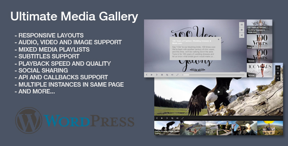 ✅ Ultimate Media Gallery WordPress Plugin Nulled