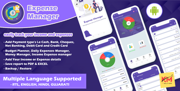 ✅ Android App Expense Manager Nulled